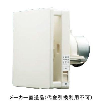 排気ファンFAHC 低風量タイプ ホワイト 170×170×50mm 径98 1箱3個価格 フクビ化学 FAHCL