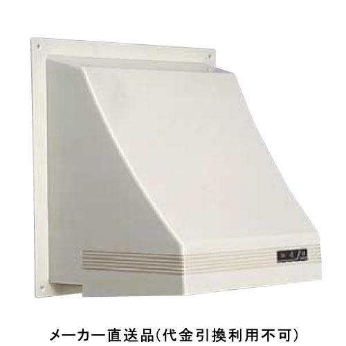 フード翔峰30 格子スクリーン付 350×350×240mm シルバーホワイト 1箱10個価格 フクビ化学 FD30-SW