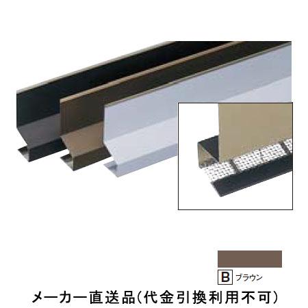 フクビ化学 防鼠付カラー鋼板水切 網タイプ 95×35×3030mm ブラウン 1箱15本価格 KMA35B