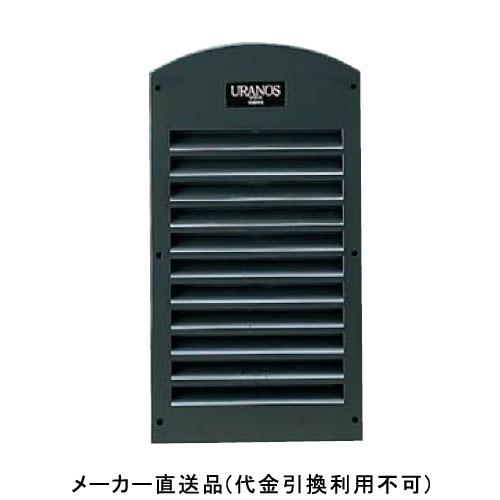 フクビ化学 大型ヤギリ ウラノス(防虫ネット付) 600×320×50mm ブラック 1箱4個価格 KNKUB