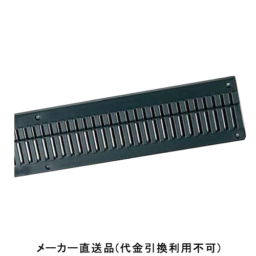 軒天換気孔 エルシア 網無 75×910mm ブラック 1箱20個価格 フクビ化学 NESBK