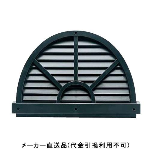 フクビ化学 大型ヤギリ オリジン1型(防虫ネット付) 436.7×640×65mm ブラック 1箱2セット価格 RG1K