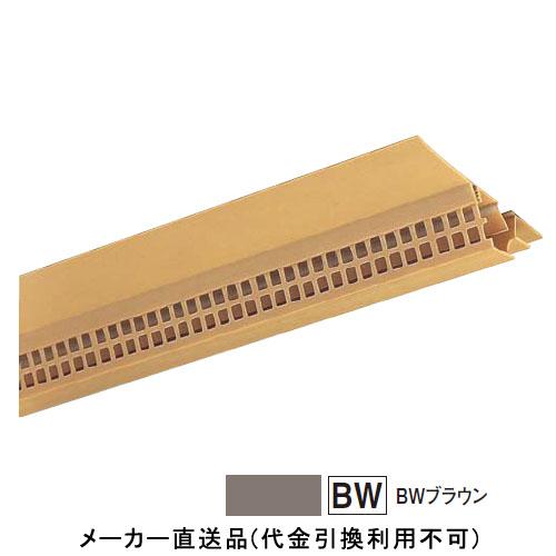 軒天通気見切緑 SNV70-8 82×1820mm ブラウン 1箱40本価格 フクビ化学 SNV78BW
