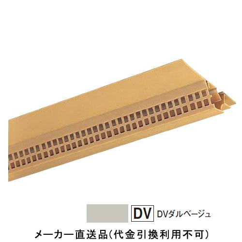 フクビ化学 軒天通気見切緑 SNV70-8 82×1820mm ダルベージュ 1箱40本価格 SNV78DV