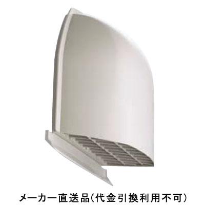 屋外樹脂フード 鮮流150 266×282×110mm バールグレー 1箱12個価格 フクビ化学 SR150PG