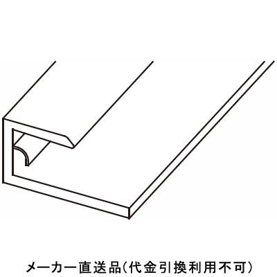 フクビ化学 あんから用見切 L=2450mm ライトグレー 1箱20本価格 AKMLG