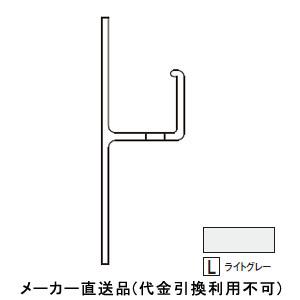 フクビ化学 樹脂系バスパネル部材 カウンター見切 カウンター見切 3m フクビ化学 ライトグレー 1箱20本価格 1箱20本価格 CML3, 東大和市:cd42542f --- officewill.xsrv.jp
