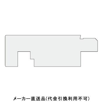 UB横枠 GS-38 巾38×丈25×有効寸法1800 ホワイト 1箱10本価格 フクビ化学 GS4W18