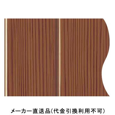 フクビ化学 バスパネル準不燃200-I型R 3B 3m 焼き杉 1箱12枚価格 J3BS2