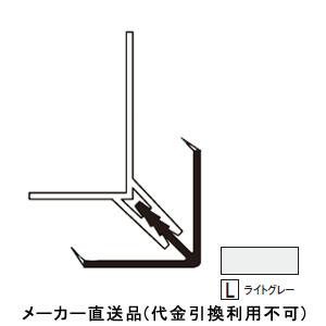 フクビ化学 樹脂系バスパネル部材 出隅2型 3m ライトグレー 1箱20本価格 LD2LL3