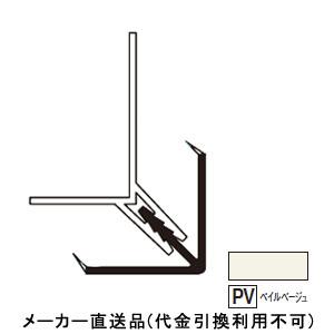 フクビ化学 樹脂系バスパネル部材 出隅2型 3m ペイルベージュ 1箱20本価格 LD2LPV3