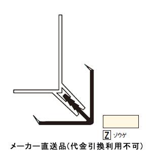 フクビ化学 樹脂系バスパネル部材 出隅2型 3m ゾウゲ色 1箱20本価格 LD2LZ3