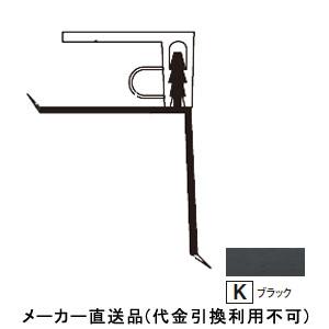 フクビ化学 樹脂系バスパネル部材 入隅 3m ブラック 1箱20本価格 LE-LK3