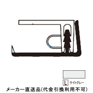 フクビ化学 樹脂系バスパネル部材 見切 3m ライトグレー 1箱20本価格 LM-LL3