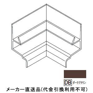 樹脂系バスパネル部材 水切2型用入隅 ダークブラウン 1箱5個価格 フクビ化学 LWCDB