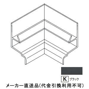 樹脂系バスパネル部材 水切2型用入隅 ブラック 1箱5個価格 フクビ化学 LWCK