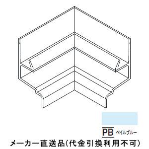 樹脂系バスパネル部材 水切2型用入隅 ペイルブルー 1箱5個価格 フクビ化学 LWCPB