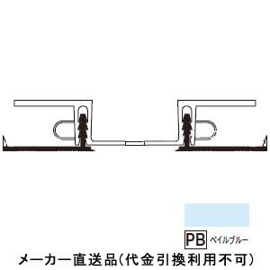 フクビ化学 樹脂系バスパネル部材 ツイン廻り縁3型 3m ペイルブルー 1箱20本価格 RR3PB3