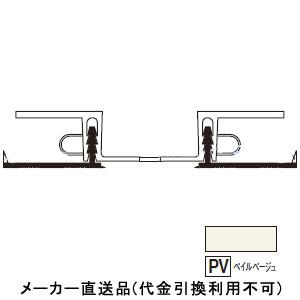 樹脂系バスパネル部材 ツイン廻り縁3型 3m ペイルベージュ 1箱20本価格 フクビ化学 RR3PV3