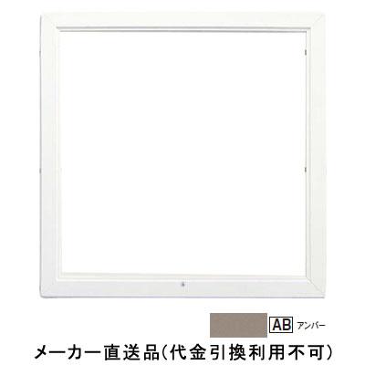 フクビ化学 天井アルミ気密点検口枠Y 枠のみ 450×450mm アンバー 1個価格 TAKY4AB