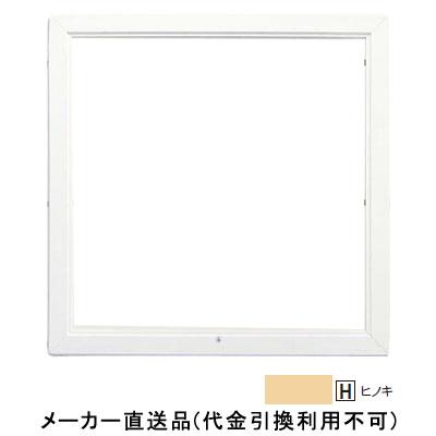 フクビ化学 天井アルミ気密点検口枠Y 枠のみ 450×450mm ヒノキ 1個価格 TAKY4H