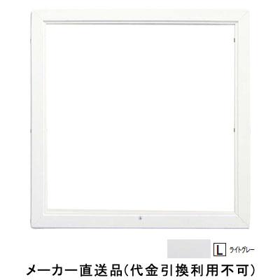 フクビ化学 天井アルミ気密点検口枠Y 枠のみ 450×450mm ライトグレー 1個価格 TAKY4L