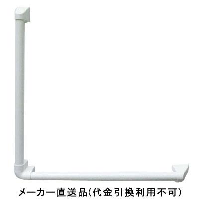 フクビ化学 浴室用補助手すり L型 600mm ホワイト 1セット価格 YL6W