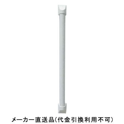 フクビ化学 浴室用補助手すり I型 600mm ホワイト 1セット価格 YT6W