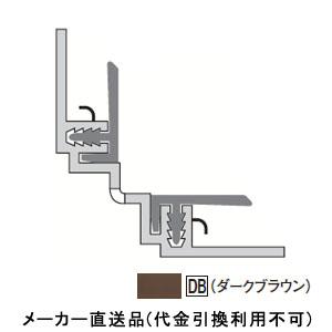 アルパレージ用入隅 R面用 2450mm ダークブラウン 1箱20本価格 フクビ化学 AER2DB