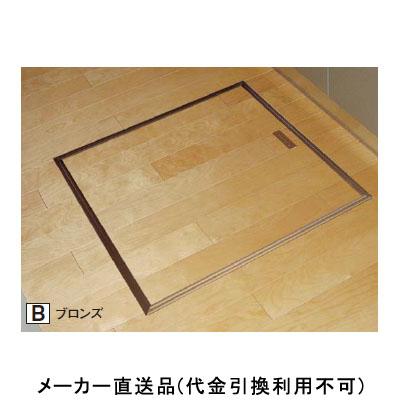 フクビ化学 床下点検口 枠のみ 619×619×38mm ブロンズ 1箱5台価格 AT60B