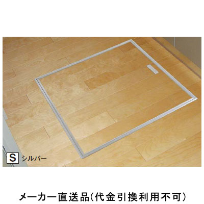 床下点検口 枠のみ 断熱タイプ 619×619×143mm シルバー 1台価格 フクビ化学 ATD60S