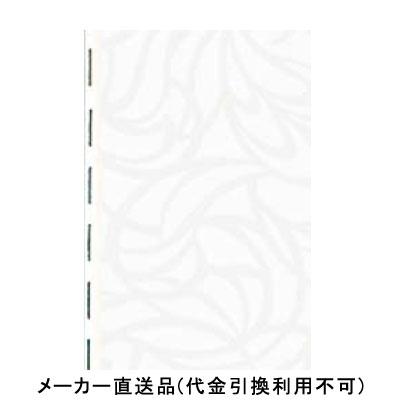 バスミュール 2.4m エミルラインホワイト 1箱6枚価格 フクビ化学 BM-EW