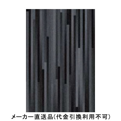 バスミュール 2.4m ネオクロスブロック 1箱6枚価格 フクビ化学 BM-NCB