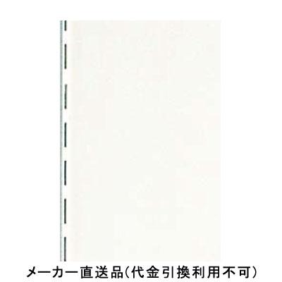 バスミュール 2.4m Rホワイト 1箱6枚価格 フクビ化学 BM-W