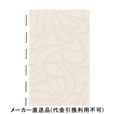 フクビ化学 バスミュール 3m エミルラインベージュ 1箱8枚価格 BM3-EB