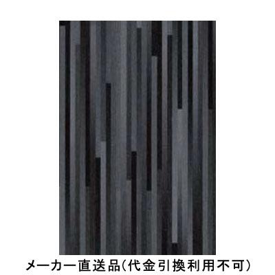 フクビ化学 バスミュール 3m ネオクロスブロック 1箱8枚価格 BM3-NCB