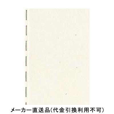 バスミュール 3m Rゾウゲ色 1箱8枚価格 フクビ化学 BM3-Z