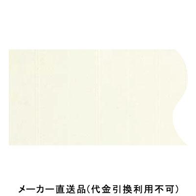 バスパネルEX-3 3m ゾウゲ色 1箱8枚価格 フクビ化学 EX3-Z