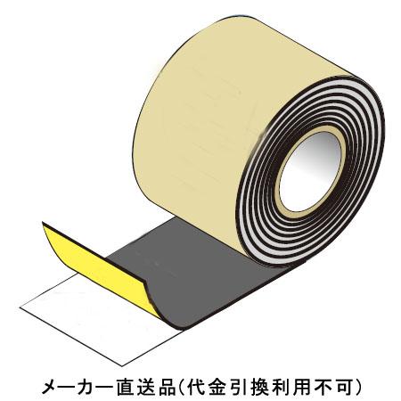 ハイブリッド防水テープ 両面タイプ 75W 75mm×20m×0.4mm 1箱12巻価格 フクビ化学 FHB75W