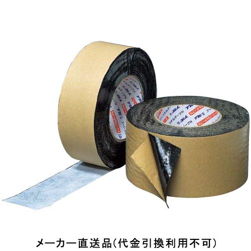 フクビ化学 スーパーブチルテープN 片面タイプ 100S 100mm×20m×0.5mm 1箱8巻価格 FSBN10S