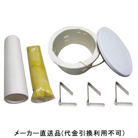 フクビ化学 FS天井点検口 枠のみ 断熱仕様 径116mm×381.5mm ホワイト 1箱3セット価格 FSTDBW