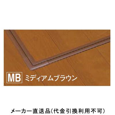 フクビ化学 床下樹脂収納庫 枠のみ 622×622×465mm ミディアムブラウン 1台価格 JS60MB