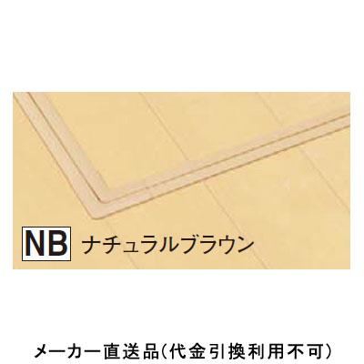 床下樹脂収納庫 枠のみ 622×622×465mm ナチュラルブラウン 1台価格 フクビ化学 JS60NB