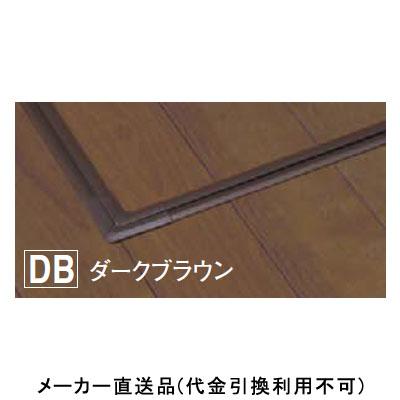 フクビ化学 床下樹脂収納庫 枠のみ 断熱タイプ 622×622×465mm ダークブラウン 1台価格 JSD60DB
