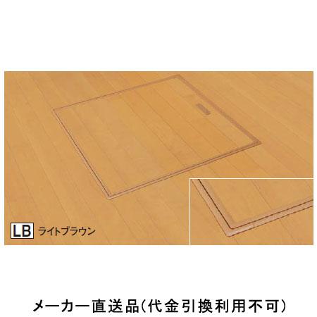 フクビ化学 床下樹脂収納庫 枠のみ 断熱タイプ 622×622×465mm ライトブラウン 1台価格 JSD60LB