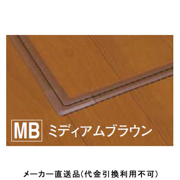 フクビ化学 床下樹脂点検口 枠のみ 断熱タイプ 622×622×146mm ミディアムブラウン 1台価格 JTD60MB