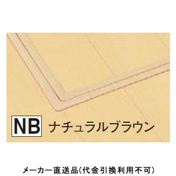 フクビ化学 床下樹脂点検口 枠のみ 断熱タイプ 622×622×146mm ナチュラルブラウン 1台価格 JTD60NB