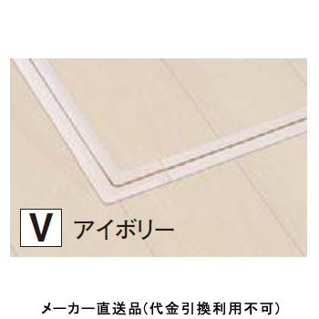 フクビ化学 床下樹脂点検口 枠のみ 断熱タイプ 622×622×146mm アイボリー 1台価格 JTD60V