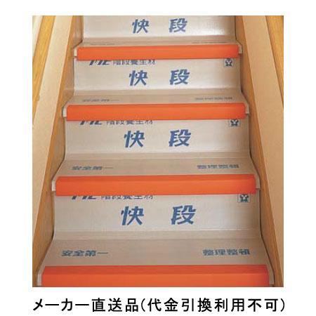 フクビ化学 快段(直階段)730×430×4.6mm 1箱14枚価格 KDAN