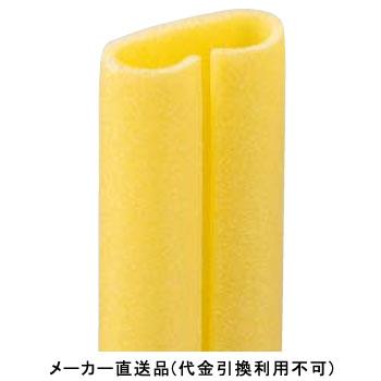 クッションキーパーR 1.7m 黄色 1箱50本価格 フクビ化学 KKR